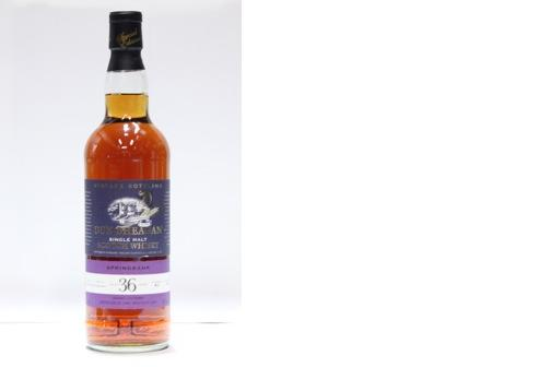 Springbank-36 year old-1969