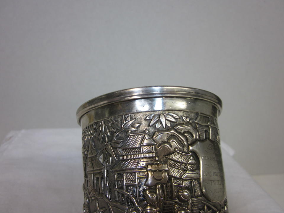 An export silver cup 19th century, with trophy inscription dated 1868