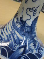 A blue and white porcelain tazza Qianlong mark and period