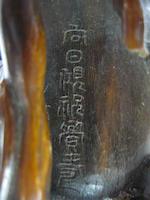 A rhinoceros horn floriform cup 17th/18th century