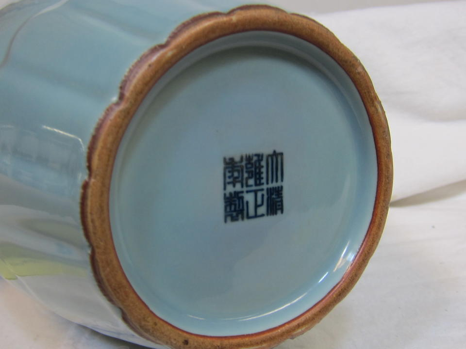 A sky-blue glazed porcelain vase Yongzheng mark