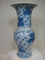 A blue and white porcelain vase with peony decoration 18th century
