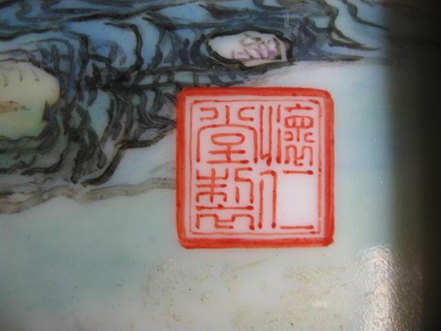A polychrome enameled porcelain plaque Republic period