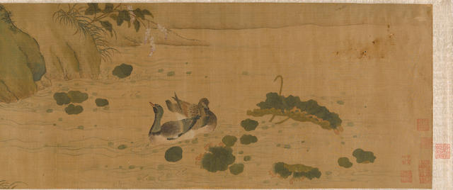 After Cui Bo (19th century) Waterbirds and Reeds
