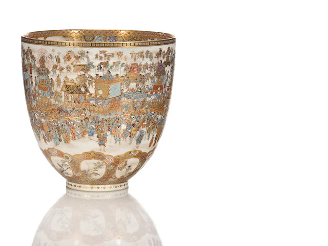 A deep conical bowl with scenes of the Gion festival