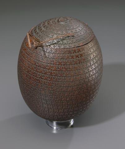 Rare Lidded Ritual Gourd, Cook Island