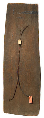 Rare Telefomin Shield, Papua New Guinea