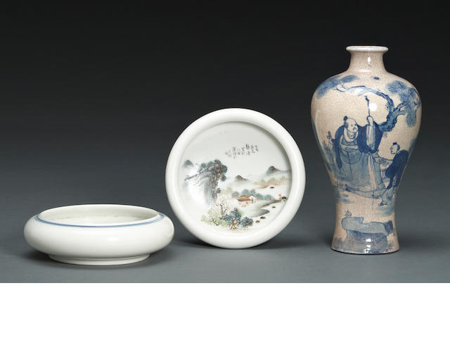A group of three Chinese porcelains including a blue and white soft past vase, a blue striped washer bearing a Kangxi Mark and a polychrome glzed washer with landscape