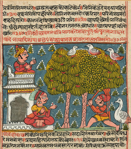 Illustration to the Bhagavata Purana Rajasthan, possibly Jodhpur 18th century