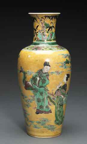 A Chinese famille jeune porcelain baluster vase Kangxi Period (value if in good condition, 1500-2000 if repaired)