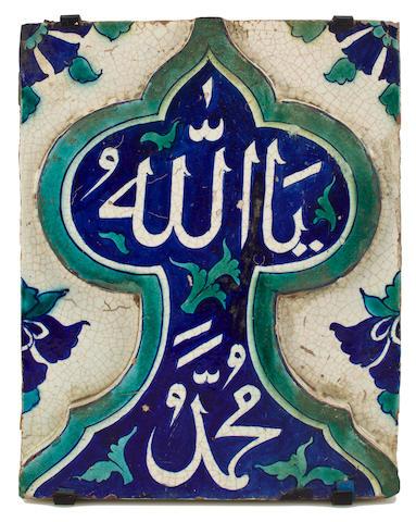 Tile Glazed ceramic Multan, Pakistan 17th century