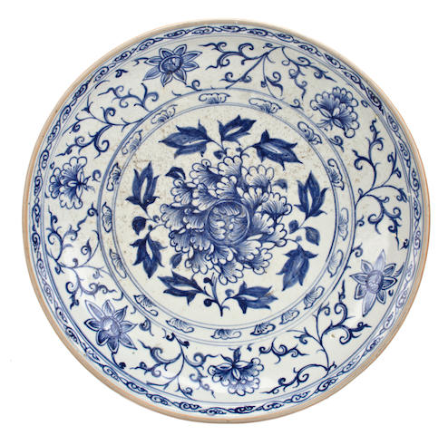 Blue and white glazed porcelain Charger Swankalot, SE Asia, 15th century