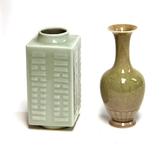 Two small monochrome glazed porcelain vases Republic period