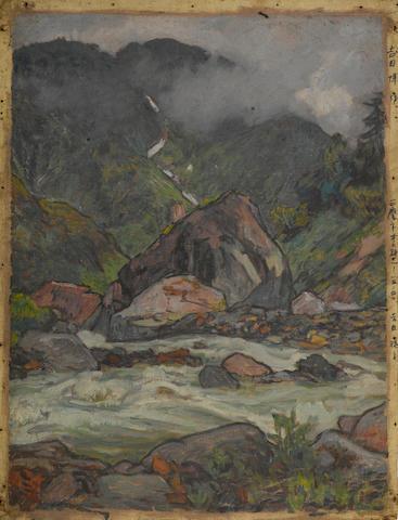 Yoshida Hiroshi (1876-1950) Landscape