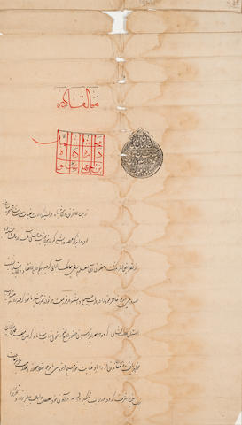 """A Firman of Dara Shikoh Ink on paper North India Mughal, dated 1651"""