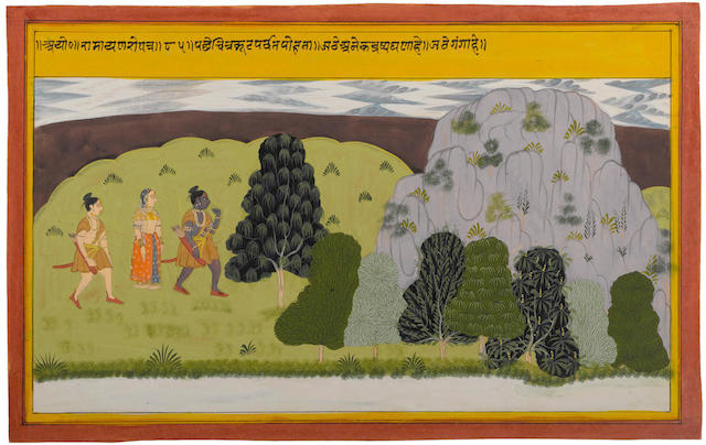 Illustration to the Ramayana,  Ramayana: Rama, Lashman and Sita set off for Chitrakoot Mountain Udaipur, circa 1700-10