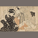 Handscroll of 9 erotic prints
