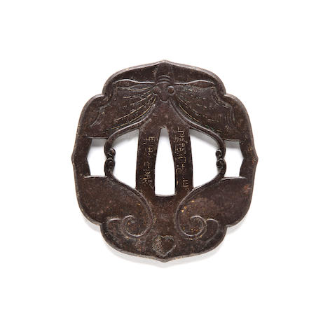 An Umetada school iron tsuba By Umetada Shigeyoshi, 18th century