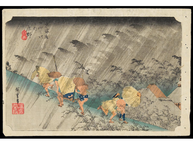 Utagawa Hiroshige (1797-1858) Forty-nine woodcuts from the Hoeido Tokaido series