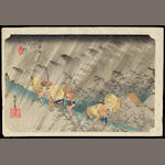 Utagawa Hiroshige (1797-1858)<BR />Forty-nine woodcuts from the Hoeido Tokaido series