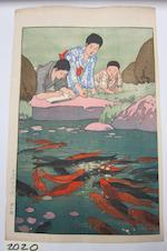 Yoshida Hiroshi (1876-1950)<BR />Carp in Pond