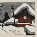 Kiyoshi Saito (Japanese, 1907-1992); Winter in Aizu (B); Winter in Aizu; (2)