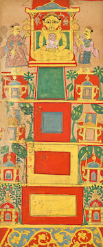 Two pages from a Samghayanarayana manuscript    Gujarat, 16th century