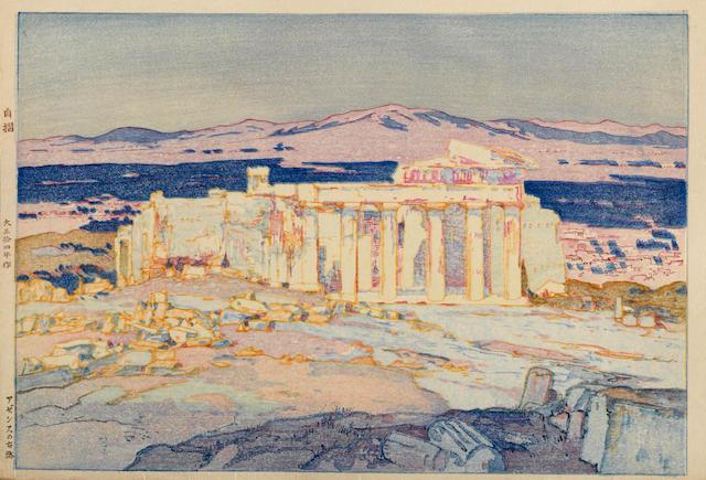 Yoshida Hiroshi (1876-1950)<BR />Acropolis, Day