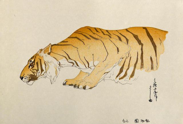 Yoshida Hiroshi (1876-1950)<BR />Tiger