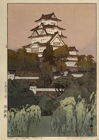 Yoshida Hiroshi (1876-1950)<BR />Himeji Castle
