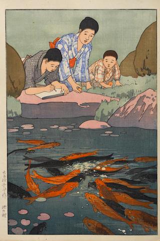 Yoshida Hiroshi (1876-1950) Carp in Pond