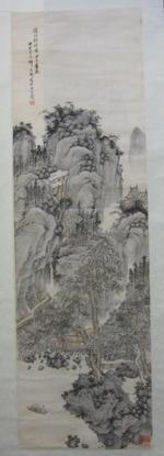 Shao Yixuan (1886-1954)  Landscape