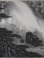 Li Xiongcai (1910-2001) Pine and Waterfall