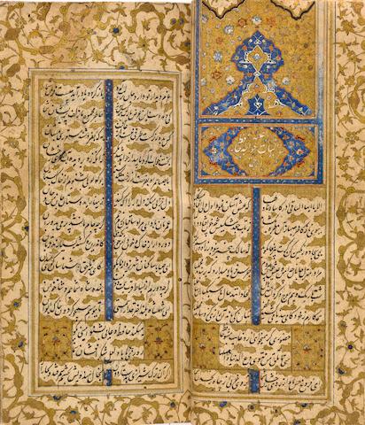 PERSIAN MANUSCRIPT. HAFIZ, KHWAJA SHAMS AL-DIN, OF SHIRAZ. Diwan, manuscript on paper,