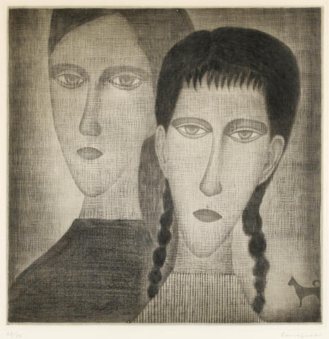 Yozo Hamaguchi (1909-2000); Gypsy;