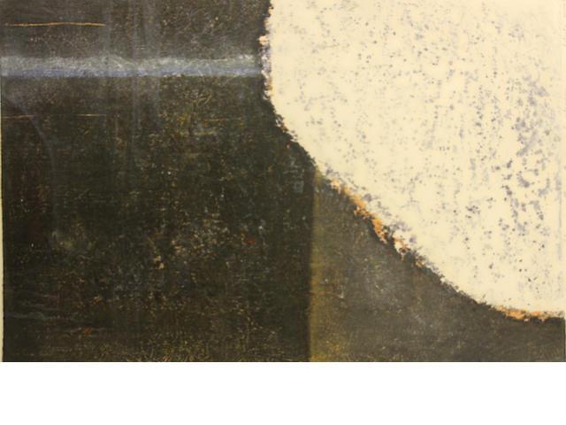 Hideo Hagiwara (Japanese, born 1913); Emptiness;