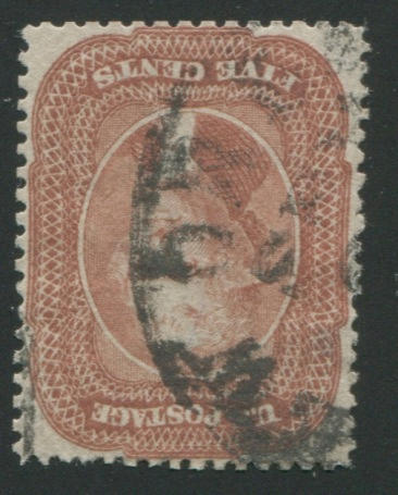 5c brick red (27) used, well centered, very fine for this issue. $1,650.00