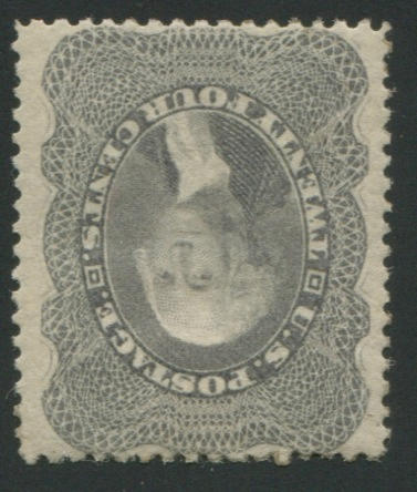 24c gray lilac (37) o.g., negligible gum soaked perfs, reperfed, very fine appearance $1,500.00