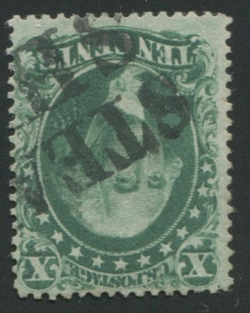 10c green type IV (34) recut at bottom, neat two line STEAM SHIP cancel, small thin spot, still fresh and fine, with P.F. certificate (1986). $2,600.00