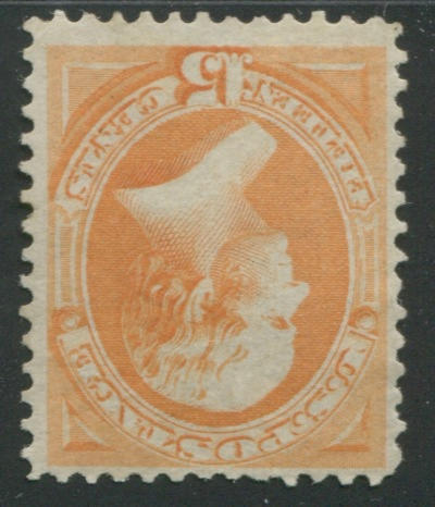 15c yellow orange (163) disturbed o.g., fine, with P.F. certificate (1991). $2,500.00