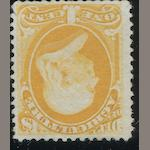 Official Issues, 1879 1c yellow Agriculture (O94) no gum as issued, tiny tear and small crease, still an almost very fine copy of this incredibly rare stamp, with P.F. certificate (1990). $6,000.00