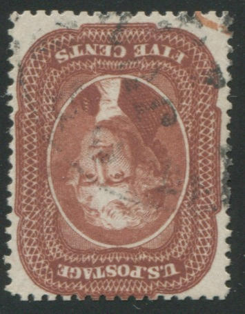 5c indian red (28A) red and blue cancels, quite well-centered, fresh true color, very fine, with P.F. certificate (1994). $3,500.00