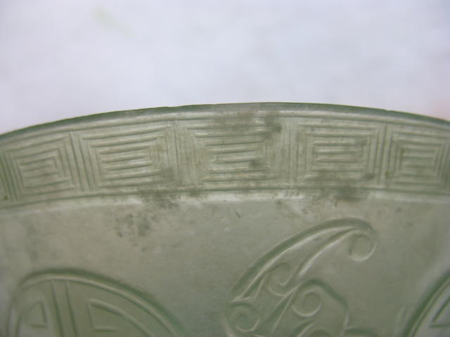 A mottled green green jadeite covered bowl Republic period