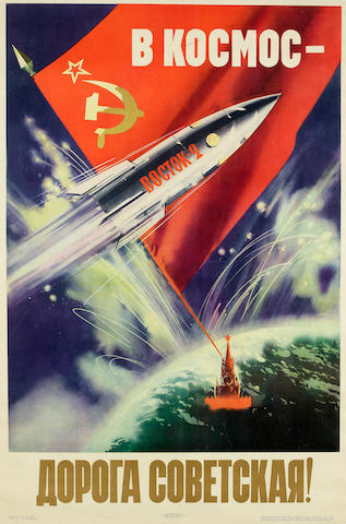 TO SPACE—THE SOVIET WAY! [In Cyrillic:] V Kosmos Doroga Sovetskaja! [To space—the Soviet way!] Moscow: 1961.