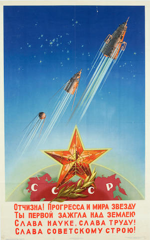 HOMELAND! [In Cyrillic:] Otchizna! ... Slava nauke, slava trudu! Slava sovetskomu stroju! [Homeland! Glory to science, glory to work! Glory to the Soviet system!] Moscow: 1958.