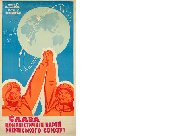 "K12487 Soviet poster: Gagarin ""Glory to the Communist..."" K12487.02"