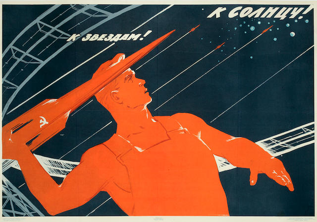 TO THE STARS, TO THE SUN. [In Cyrillic:] K zvezdam! K solntzu! [To the Stars! To the Sun!] Moscow: 1964.
