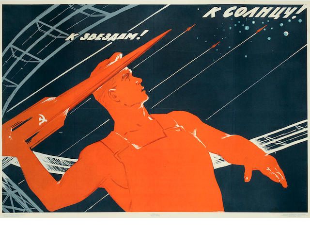 To the Stars, To the Sun, Russian poster