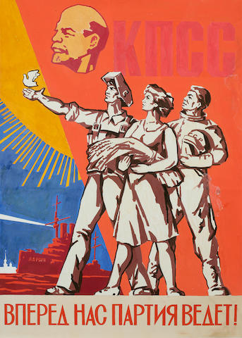 ORIGINAL ART FOR A SOVIET POSTER. VORONIN, IVAN YEGOROVICH. [In Cyrillic:] Our Party Leads Us Forward. [1962.]
