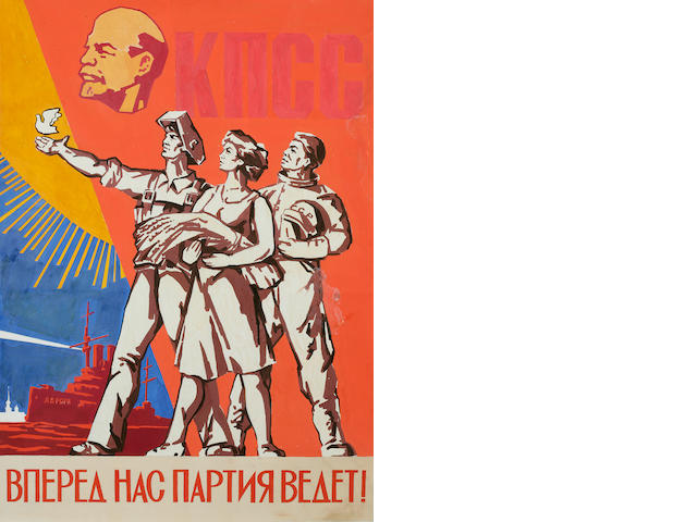 Our Party Leads Us Forward, Russian poster
